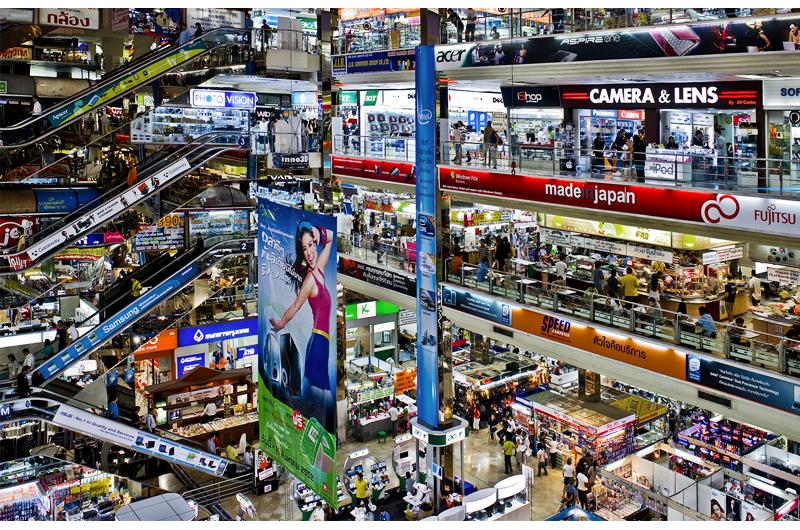 Thailand Mall